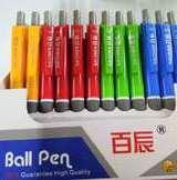 百辰圓珠筆