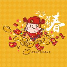 新春快乐2