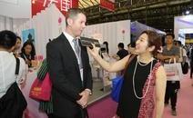 2018上海美博会CBE/2018上海美博会展位价格是多少?