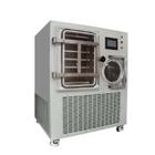 1.5平方真空冷冻干燥机(普通型)