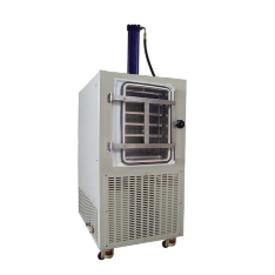 0.5平方中试冷冻干燥机(压盖型)