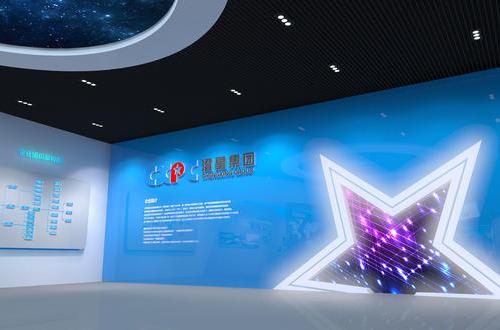 澄星集团文化展厅