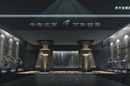 安徽迎驾酒文化博物馆