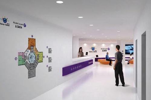 上海贝尔股份有限公司品牌展示馆