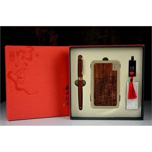 红木三件套:红7200电源+8GU盘+笔