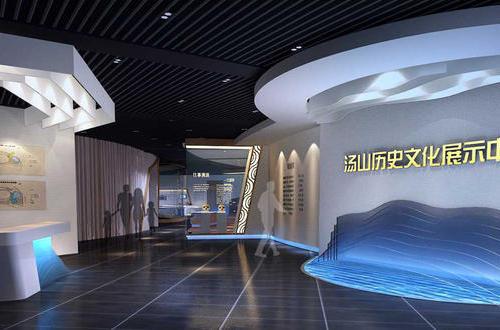 汤山历史文化展示中心