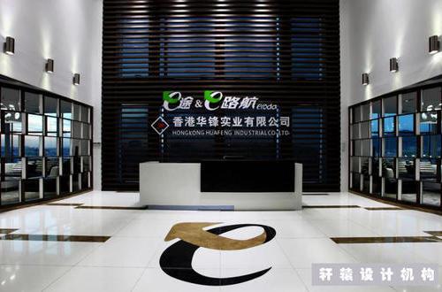 香港华锋实业 E路航办公室