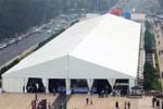 篷房   篷房适合应用的领域和优势!
