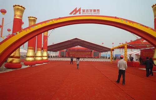 2011年昆山美吉特集团开工仪式的活动篷房