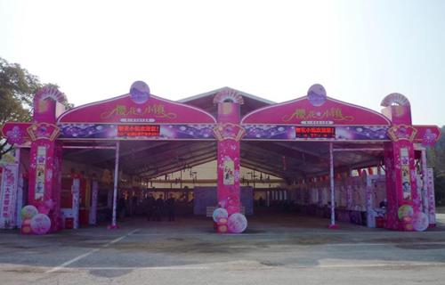 2012 无锡国际樱花节活动篷房