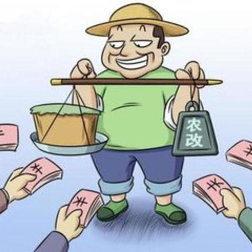 农村房屋买卖合同纠纷2.jpg