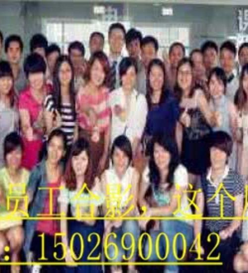 上海捷普科技有限公司