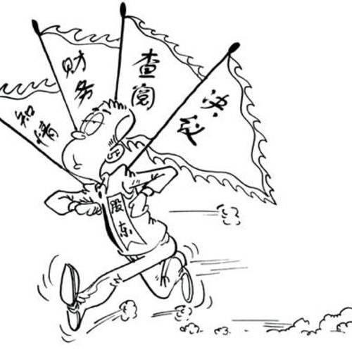 新公司法下股东的权利.jpg
