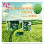 心意久久日本绿宝高档大麦若叶Green puare营养辅助食品 60条/盒 本网站标价均为日元