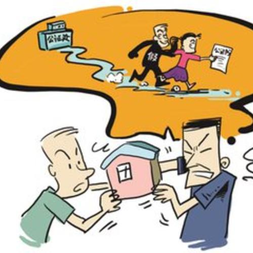 房地产纠纷的分类及诉讼程序介绍.jpg