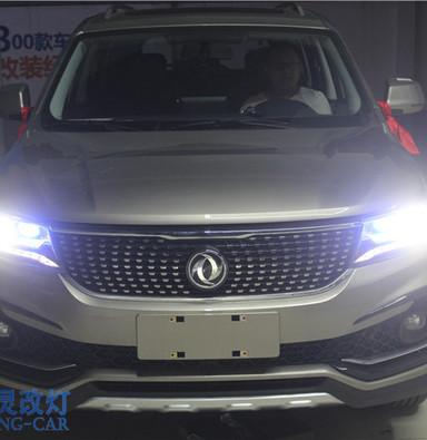东风景逸X5LED车灯升级 上海改装氙气灯 蓝精灵车灯改装 金山改装