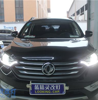 东风风神AX7改装车灯 上海LED大灯改装 蓝精灵改装氙气灯 奉贤改灯