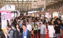 2018中国美容博览会/2018上海美博会CBE展位价格?