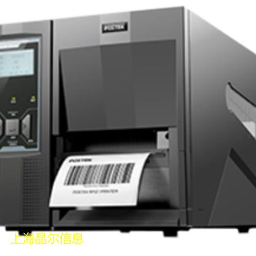 博思得TX2r RFID标签打印机