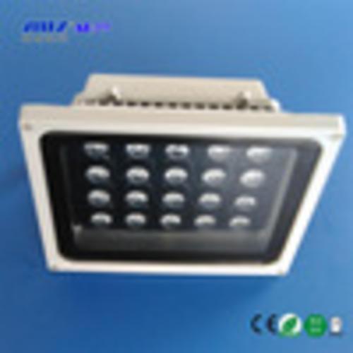 20w  CE certification IP65 outdoor flood light20W
