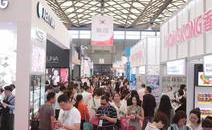 2018上海美博会展会时间?