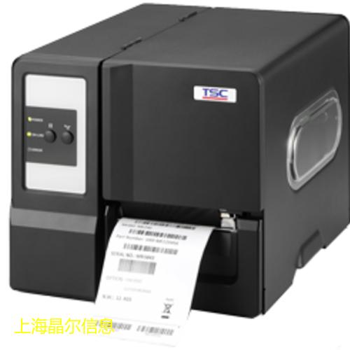 ME240系列风景门票专业打印机