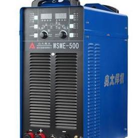 WSME-315/400交直流氩弧焊机
