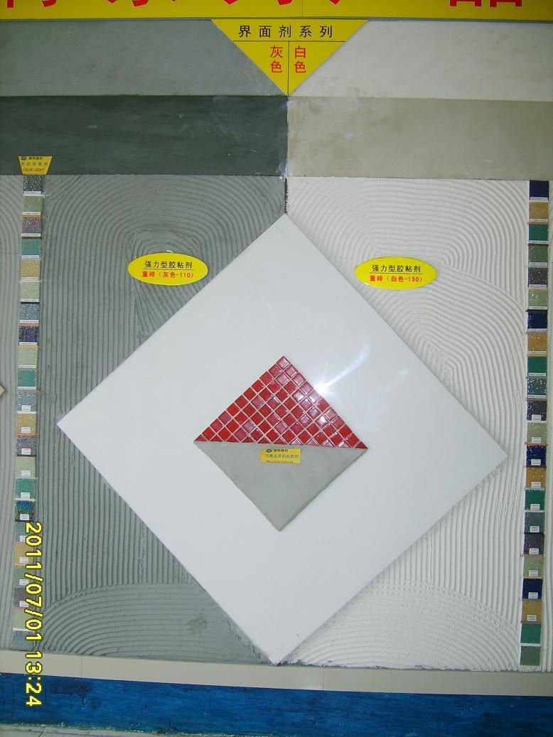 玻化砖-11超强型胶粘剂.JPG