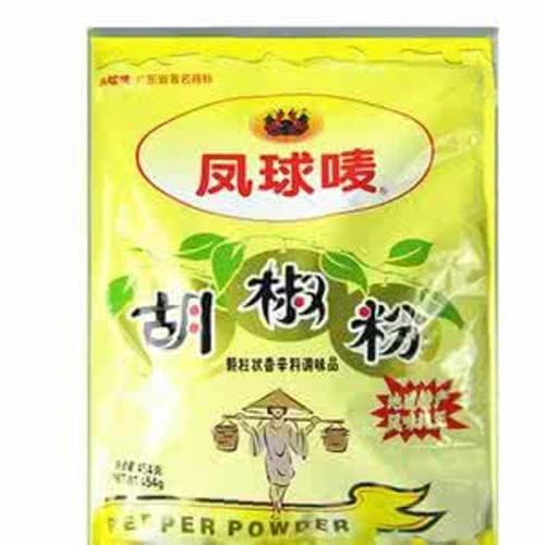 凤球唛胡椒粉 454g
