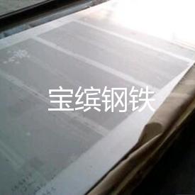 InconelX-750高温合金板
