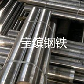 高温合金GH3030(GH30)棒材