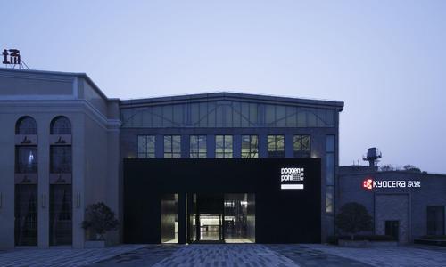 博德宝上海展厅