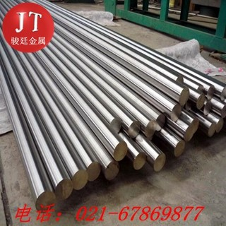 GH4080A(GH80A)沉淀硬化型变形高温合金