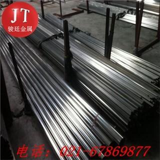 Inconel alloy MA758合金