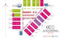 2018上海美博会-2018上海美博会(上海CBE)