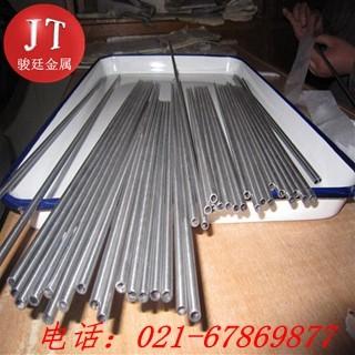 xm-16不锈钢