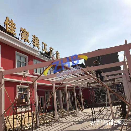 沪佳工厂店项目 Hujia factory shop project