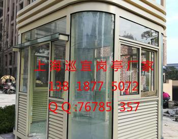 江苏嘉善钢结构保安岗亭送货现场安装图,上海巡宣岗亭厂家定做