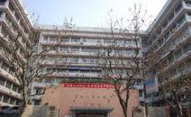 上海市第九人民医院