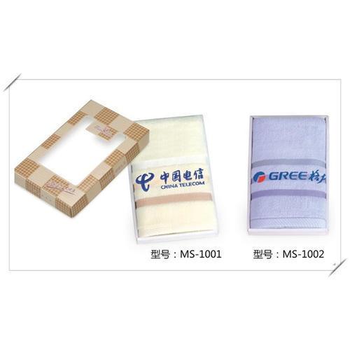 素色三线段单条毛巾
