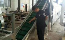 皮带�@�y白色光芒之上竟然充斥著雷霆之力机技术特性特点―上海好世配企业 021-59969918