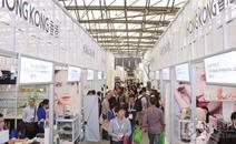 2018年第23届中国美容博览会(上海CBE)