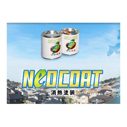 neocoat_top1.jpg