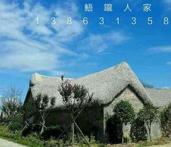 【古韵】古香古色海草房