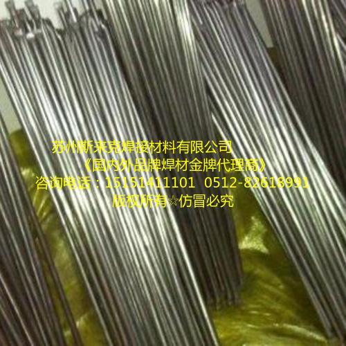铸造碳化钨气焊条