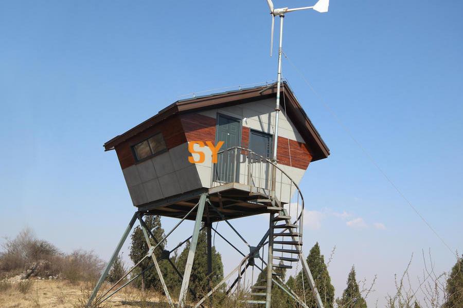 SYC005 轻钢结构瞭望哨  工作站  休息室 观察站