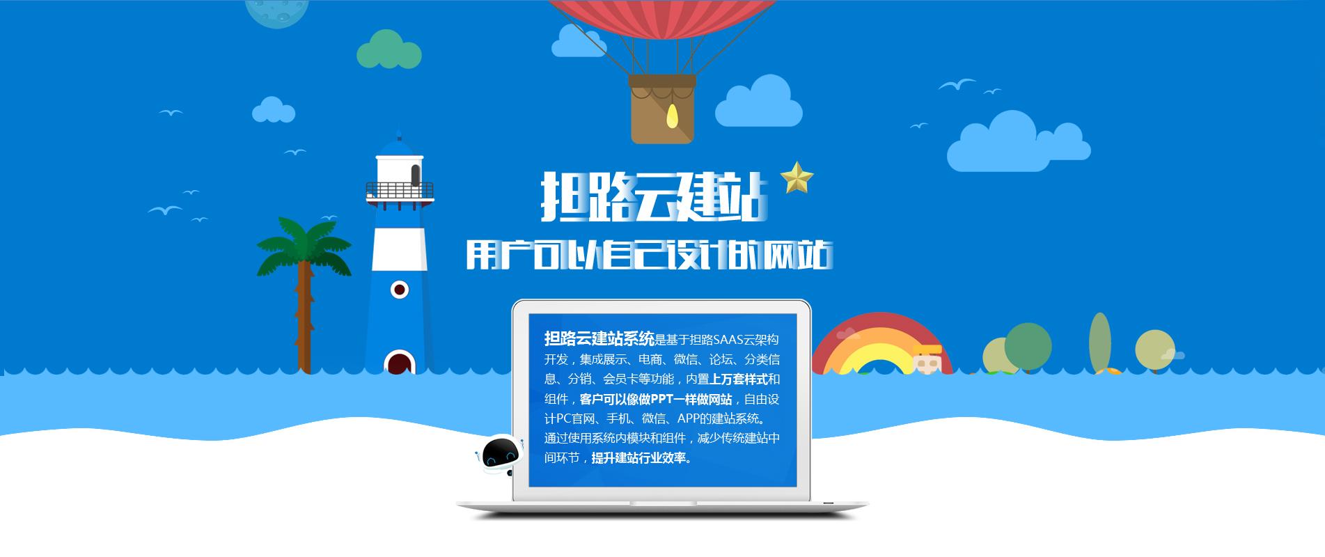 西安网站建设|西安网站制作-banner图