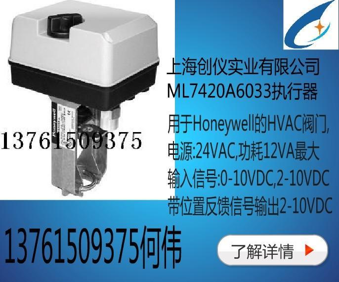 ML7420A6033 (9).jpg