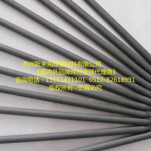碳化物耐磨焊条