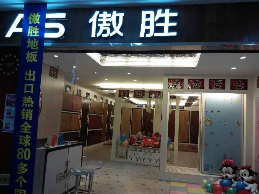 亚洲城娱乐送体验金_微信图片_20170727154704.jpg